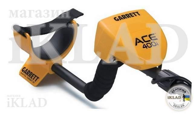 garrett-ace-400i-03
