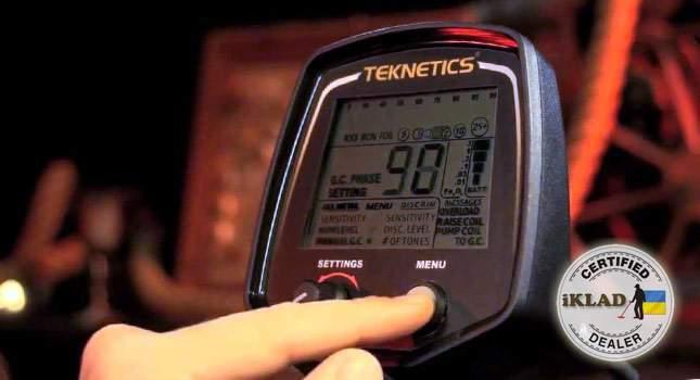 metalloiskateli-teknetics-ceny-01