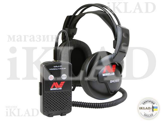 minelab-ctx-3030-luchshaya-cena-07