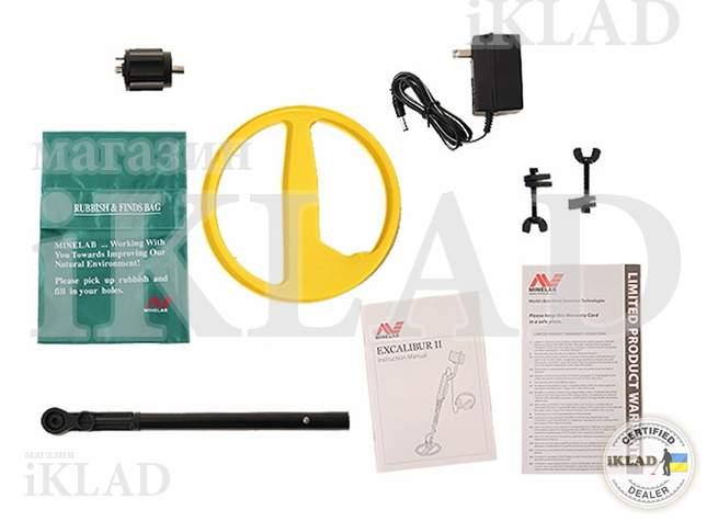 minelab-excalibur-2-04