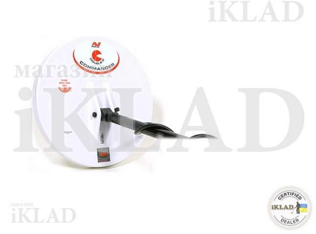 minelab-gpx-5000-03