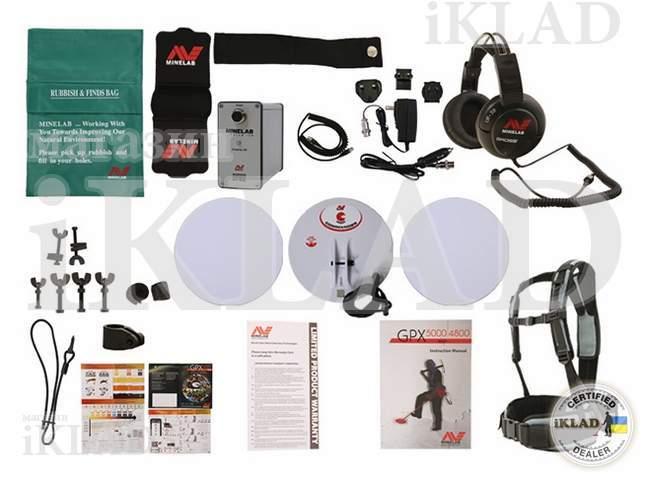 minelab-gpx-5000-05
