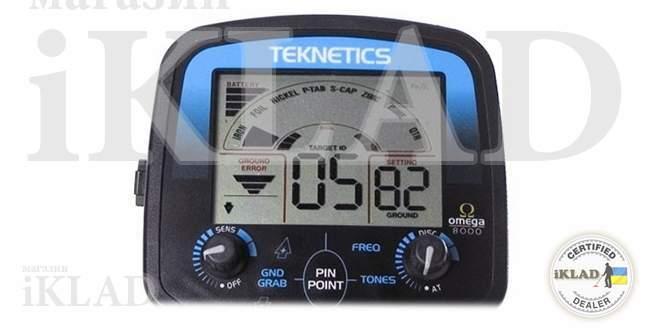 teknetics-omega-8000-5